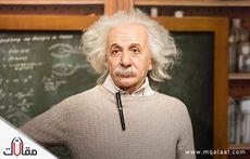 ابرز علماء الفيزياء