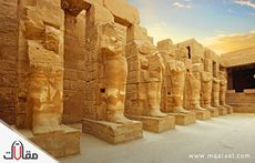 موضوع عن مصر