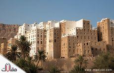 تاريخ اليمن القديم