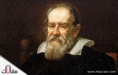 أشهر علماء الفيزياء