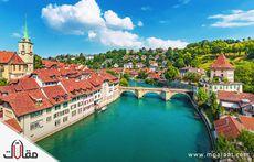 عاصمة سويسرا