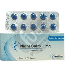 دواء نايت كالم والجنس ومعلومات عن أقراص نايت كالم Night Calm