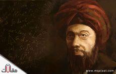 علماء المسلمين وانجازاتهم