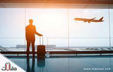 مطارات فرنسا الدولية