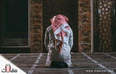 طريقة الصلاة
