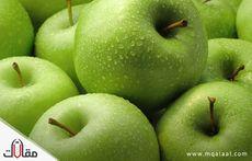 فوائد التفاح الاخضر للتخسيس