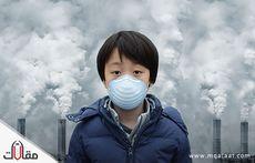تلوث البيئه واضرارها