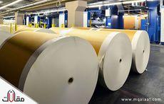 تاريخ صناعة الورق