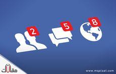 بحث عن الفيس بوك