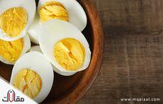 البيض المسلوق