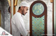 الخشوع في الصلاة