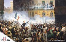 اسباب الثورة الفرنسية