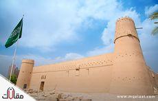 أكبر مدن المملكة العربية السعودية