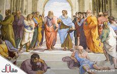 ابو الطب عند اليونان