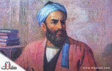 علماء الكيمياء العرب