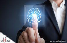 الذكاء الاصطناعي والنظم الخبيرة