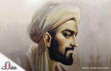 انجازات علماء المسلمين