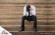 بحث علاج البطالة في المجتمع