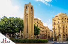 ما هي عاصمة لبنان