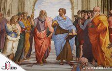 اشهر فلاسفة الاغريق