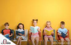 تعليم القراءة للاطفال