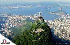 السياحة في البرازيل