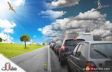 اسباب تلوث البيئة