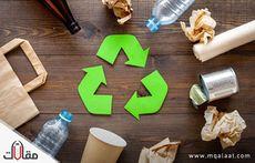 تعريف إعادة التدوير