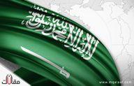 مدن المنطقة الغربية في السعودية