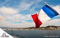 دولة فرنسا