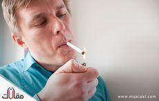 اضرار التدخين على الانسان