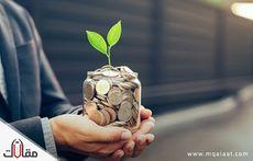 افضل صناديق الاستثمار في العالم