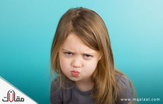 طرق التعامل مع الطفل العنيد