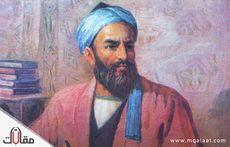 اشهر علماء المسلمين