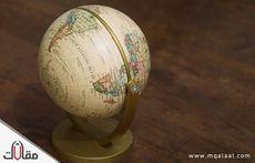 قارات العالم القديم