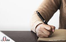 كيف اكتب روايه