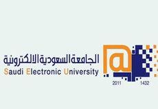 الجامعة الالكترونية السعودية