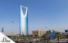 اكبر مدن السعودية