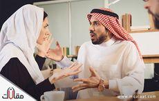 حلول لمشكلة الطلاق