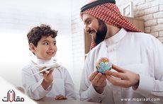 تربية الطفل في الاسلام