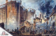 الثورة الفرنسية