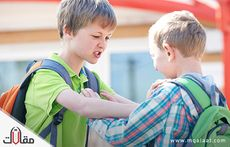ظاهرة العنف في المدارس