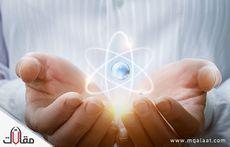 ما هي الذرة