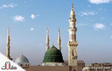تاريخ الدول الاسلامية