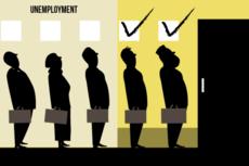 اضرار البطالة