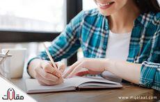 بحث عن الكتابة
