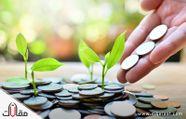 6 نصائح ما قبل الاستثمار