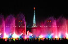 السياحة في كوريا الشمالية