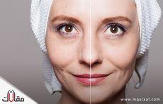 التخلص من تجاعيد الوجه