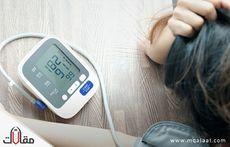 اعراض ارتفاع وانخفاض الضغط